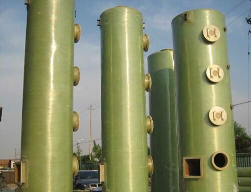 玻璃鋼廢氣噴淋塔廠家