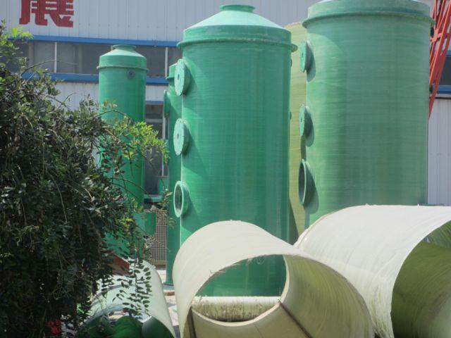 玻璃鋼廢氣噴淋塔